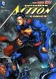 スーパーマン:アクションコミックス (1)