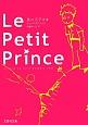 Le Petit Prince-星の王子様-<原題版>