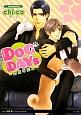 DOG DAYS~野獣な恋人~