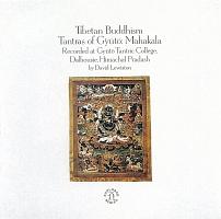 《チベット》チベットの仏教音楽3