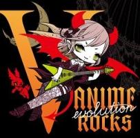 田村直美『V-ANIME ROCKS evolution』
