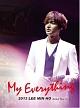 MY EVERYTHING (2DVD)