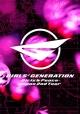 GIRLS' GENERATION ~Girls&Peace~ Japan 2nd Tour(通常盤)