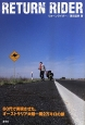 RETURN RIDER 60代で実現させた、オーストラリア大陸一周2万キロ