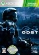 Halo 3:ODST Xbox 360 プラチナコレクション
