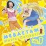 げんしけん二代目 MEBAETAME Music Collection vol.1