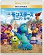モンスターズ・ユニバーシティ MovieNEX(Blu-ray&DVD)