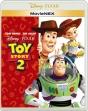 トイ・ストーリー2 MovieNEX(Blu-ray&DVD)