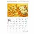 C942 いわむらかずおカレンダー2 2014
