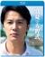 真夏の方程式 Blu-rayスタンダード・エディション[PCXE-50325][Blu-ray/ブルーレイ]