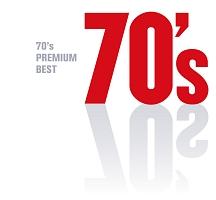 ラロ・シフリン『70'Sプレミアム・ベスト』