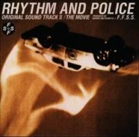 踊る大捜査線 RHYTHM & POLICE III/THE MOVIE