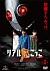 リアル鬼ごっこ THE ORIGIN 第2巻[GNBD-1578][DVD]