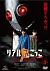 リアル鬼ごっこ THE ORIGIN 第3巻[GNBD-1579][DVD]