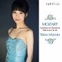 モーツァルト:ピアノ変奏曲集-「トルコ行進曲付き」K.331