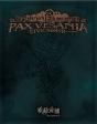 妖精帝國第六回公式式典ツアー PAX VESANIA TOUR LIVE