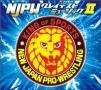 新日本プロレス NJPWグレイテストミュージック2