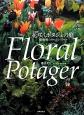 Floral Potager 花咲くポタジェの庭 花と野菜のガーデンスタイル