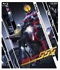 仮面ライダー555(ファイズ) Blu-ray BOX 1