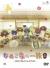なめこ家の一族 1巻〜なめこ家よこんにちは〜[TDV-24105D][DVD]