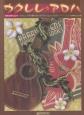 ウクレレ・アロハ<改訂版> 模範演奏CD付 ウクレレ1本で奏でるハワイアンミュージック