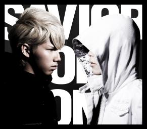 ナノ『SAVIOR OF SONG』