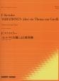 クライスラー コレルリの主題による変奏曲 ジュゼッペ・タルティーニ風