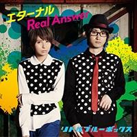 エターナル/Real Answer