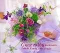 Grace to You 恵みの花々をあなたにCalendar 2014