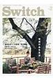 SWITCH 31-11 2013Nov 写真のある生活 宮崎あおい