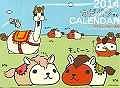 カピバラさん 卓上カレンダー 2014