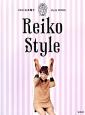 Reiko Style Abel山本麗子style BOOK
