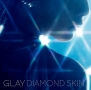 DIAMOND SKIN/虹のポケット/CRAZY DANCE