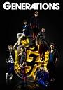 GENERATIONS(DVD付)
