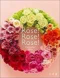 花時間 Rose!Rose!Rose!カレンダー 2014