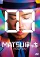 松本利夫ワンマンSHOW「MATSUぼっち03」-POSITION-