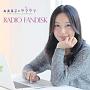 寿美菜子のラフラフ RADIO FANDISK