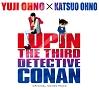 ルパン三世vs名探偵コナンTHE MOVIE オリジナル・サウンドトラック