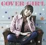 COVER☆GIRL(通常盤)