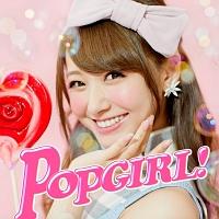 POPGIRL! -J-Hit Tunes- Mixed by DJ ATSU