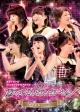 2ndオリジナルアルバム『2スマイルセンセーション』発売記念イベント