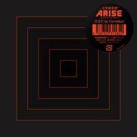 「攻殻機動隊ARISE」O.S.T.