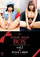 female mind BOX Vol.1