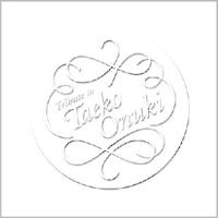 大貫妙子トリビュート・アルバム Tribute to Taeko Onuki