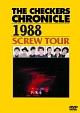 CHRONICLE 1988 SCREW TOUR【廉価版】
