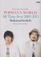 スキマスイッチ/POPMAN'S WORLD~All Time Best 2003-2013