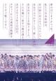 1ST YEAR BIRTHDAY LIVE 2013.2.22 MAKUHARI MESSE(ダイジェスト盤)