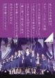 1ST YEAR BIRTHDAY LIVE 2013.2.22 MAKUHARI MESSE(通常盤)