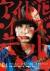 アイドル・イズ・デッド[KIBF-1223][DVD]