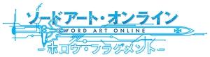 ソードアート・オンライン-ホロウ・フラグメント-